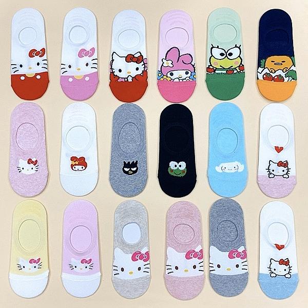 韓國襪子 三麗鷗家族 矽膠防滑隱形襪 HELLO KITTY 美樂蒂 蛋黃哥 船型襪