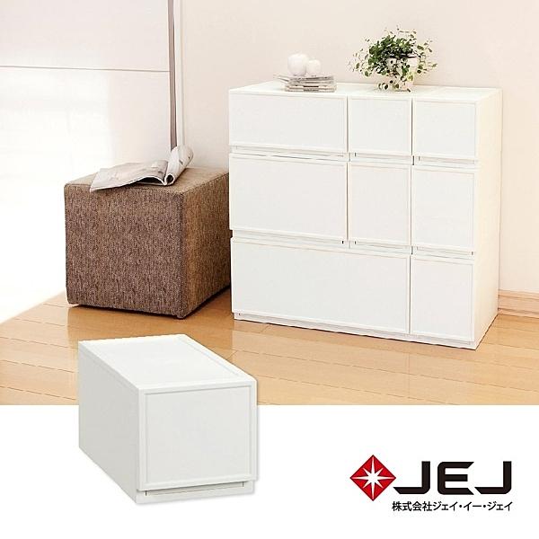 收納櫃 置物櫃【JEJ006】日本JEJ Favore和風自由組合堆疊收納抽屜櫃(白色) S180 完美主義