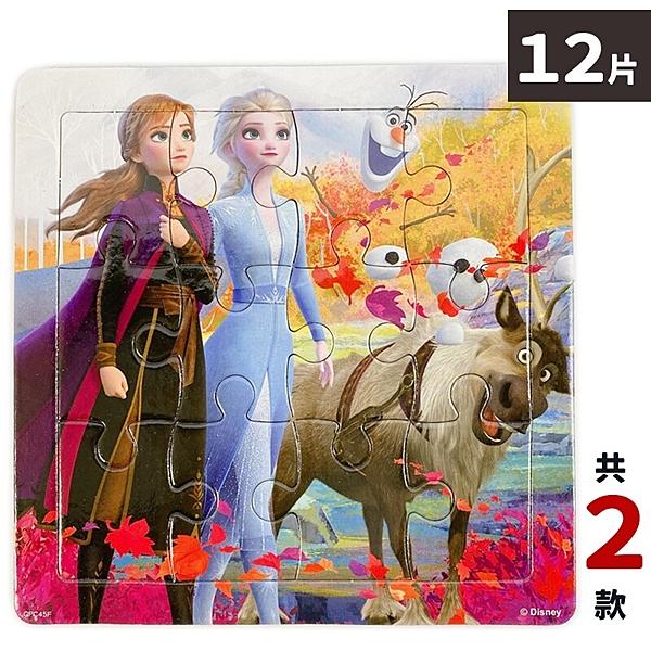 迪士尼 冰雪奇緣拼圖 12片拼圖 QFC45 /一個入(促50) 古錐拼圖 FROZEN 雪寶拼圖 Elsa Disney