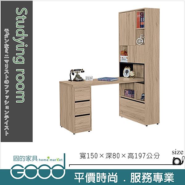 《固的家具GOOD》602-8-AJ 祖克柏5尺組合書桌櫃/全組【雙北市含搬運組裝】