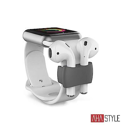 AHAStyle AirPods 耳機錶帶防丟收納套 灰色