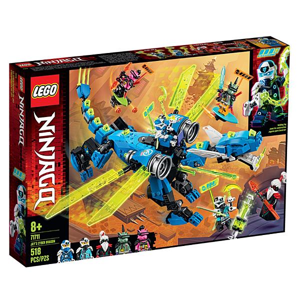 樂高 LEGO 旋風忍者系列  LT71711 阿光的電子龍