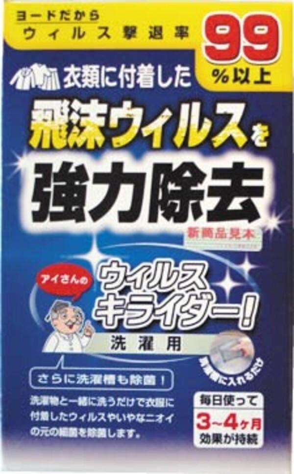 防疫抗菌強力去除飛沫病毒洗淨劑(日本製造) 洗衣洗衣槽同時清潔