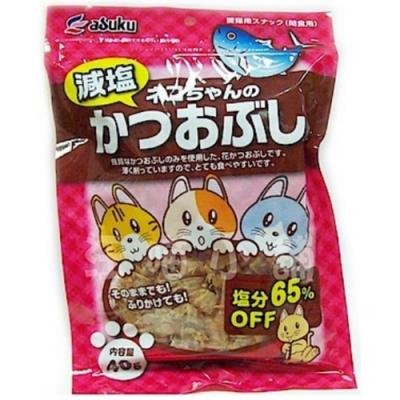 ASUKU-柴魚花減鹽65%愛貓用零食 40g 四包組