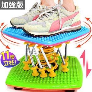 加強版11根炫彩雙彈簧扭腰跳舞機結合跳繩扭腰盤呼拉圈跳舞踏步機美腿機跳跳樂扭扭盤扭腰機運動健身C188-90B⊙哪裡買⊙