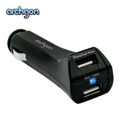 archgon雙USB車用充電器 車用電源轉換器 一對二車用擴充器 汽車點菸器MA-PCU21-K