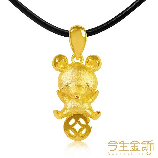 今生金飾 黃金鼠墜 純黃金墜飾