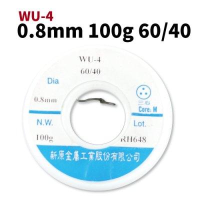 【Suey電子商城】新原 錫絲 錫線 錫條 0.8mm 100g WU-4 60/40