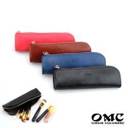 【OMC】Fronts植鞣革多用途牛皮文具收納袋(4色)