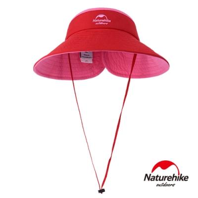 Naturehike 兩面可戴 雙色摺疊空頂遮陽帽 紅粉-急