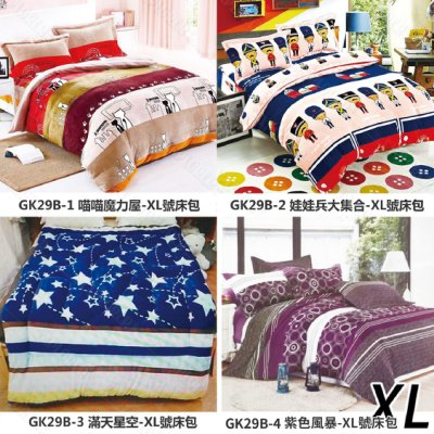 【小玩家露營用品】努特 Nuit XL號床包 適夢遊仙境充氣睡墊 露營達人充氣床墊 歡樂時光充氣墊