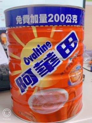 阿華田 營養巧克力麥芽飲品 罐裝  巧克力 麥芽 可可 沖泡飲料