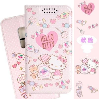 【Hello Kitty】Samsung Galaxy S9 甜心系列彩繪可站立皮套(軟糖款)