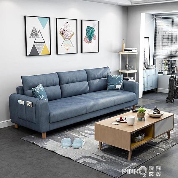 布藝沙發小戶型組合 現代簡約客廳三人位整裝可拆洗雙人北歐沙發 (pink Q時尚女裝)