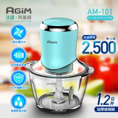 法國-阿基姆AGiM 多功能食物料理機 AM-101