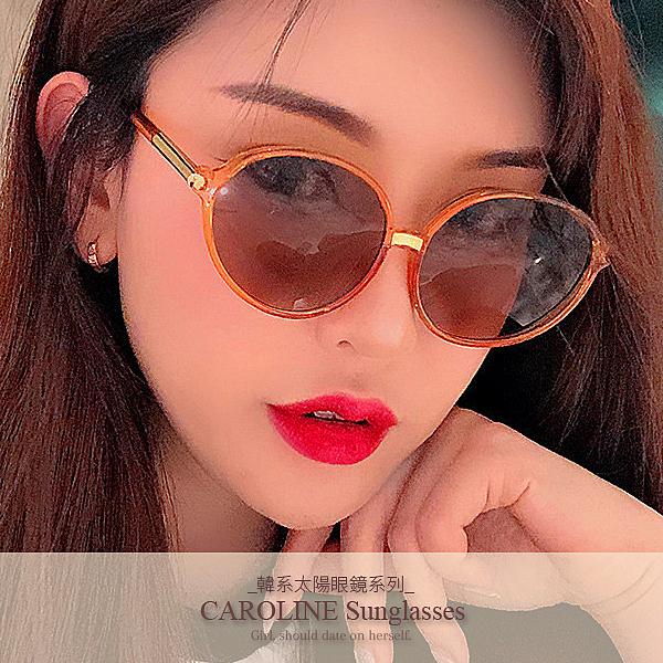《Caroline》年度最新網紅款潮流百搭抗UV時尚太陽眼鏡 72103