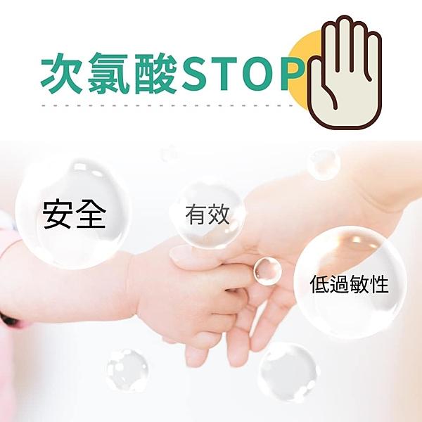 促銷 台灣製造 80ml DOHO 長效抗菌專家 抗菌噴霧 奈米鋅離子 除臭噴霧 殺菌 除臭 防疫用品