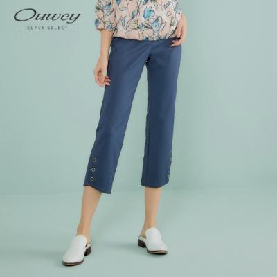 OUWEY歐薇 都會挺版彈性直筒褲(藍)
