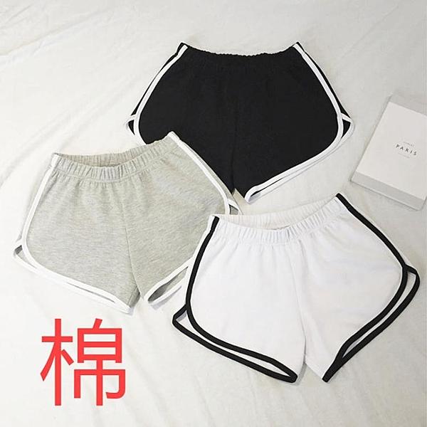 運動短褲女夏2020新款寬鬆學生健身休閒跑步睡褲百搭打底闊腿褲子