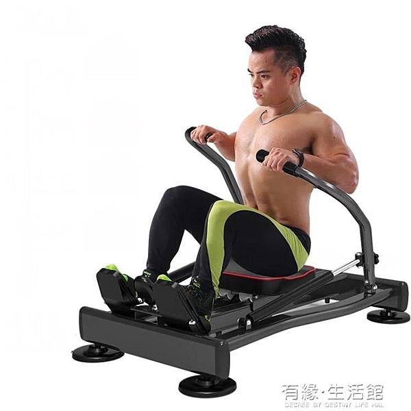 新款家用多功能液壓劃船機靜音健身器材有氧腹肌訓練塑形健腹器AQ 有緣生活館