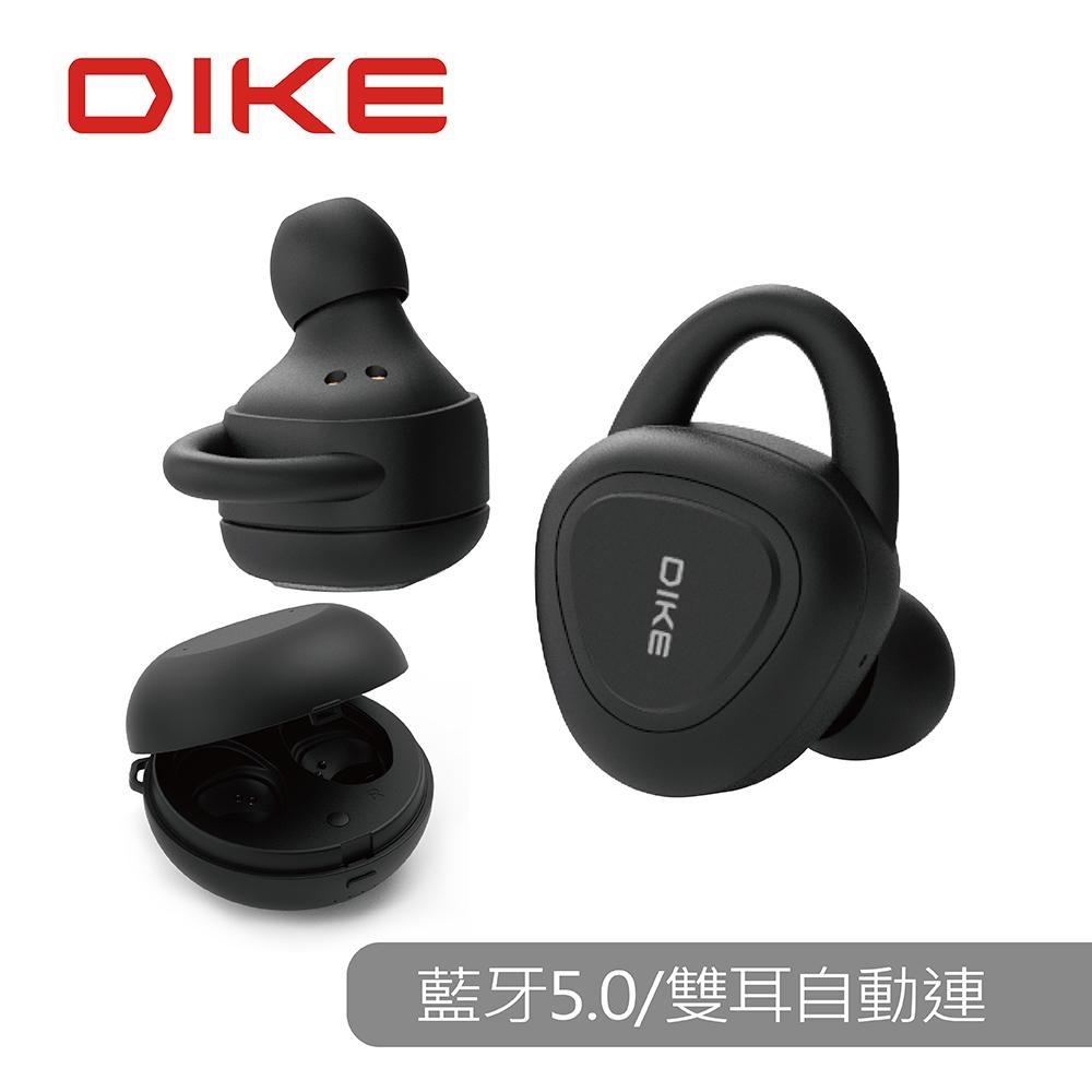 DIKE Snug真無線藍牙耳機麥克風 DEB530BK