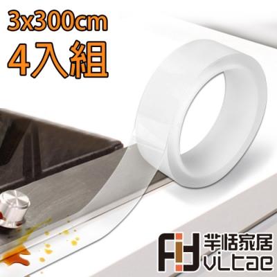 Fit Vitae羋恬家居 (4入組)3cm廚房浴廁磚牆洗手台防油防霉貼
