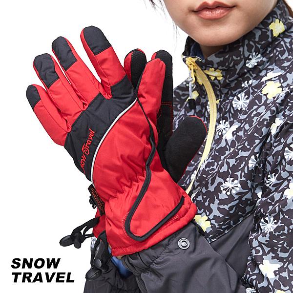 Snow Travel 英國Ski-Dri 觸控保暖手套 AR-73 / 城市綠洲 (防水透氣、刷毛、止滑、反光條、雪之旅)
