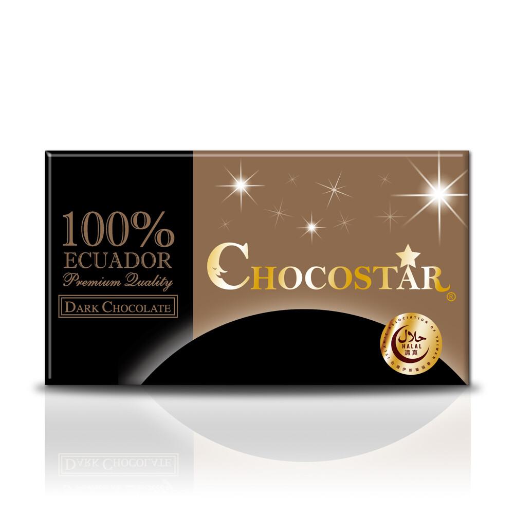 巧克力雲莊巧克之星厄瓜多100%黑巧克力