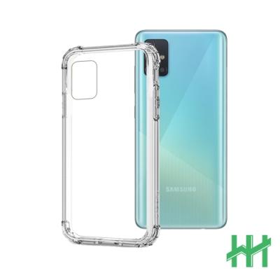 【HH】軍事防摔手機殼系列 Samsung Galaxy A51 (6.5吋)