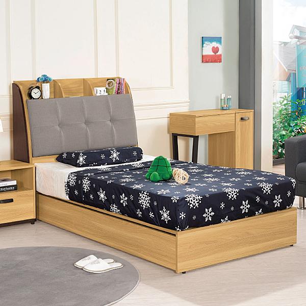 床組 3.5尺 床箱+床底 費德勒 391-2W 愛莎家居