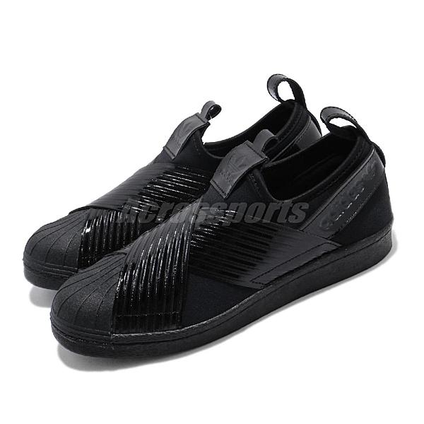 【海外限定】adidas 休閒鞋 Superstar Slip On 黑 全黑 女鞋 繃帶鞋 貝殼頭 【ACS】 BD8055