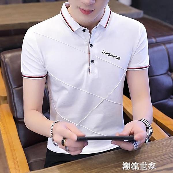 新款夏季短袖T恤男POLO衫韓版修身青年時尚休閒翻領純棉汗衫上衣『潮流世家』