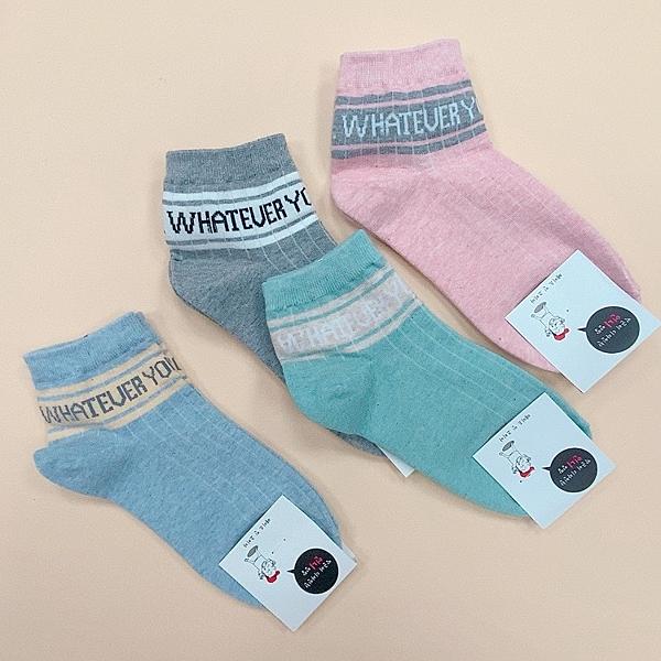 WHATEVER YOU WANT TO BE 街頭短襪 英文短襪 襪子批發 韓國襪子