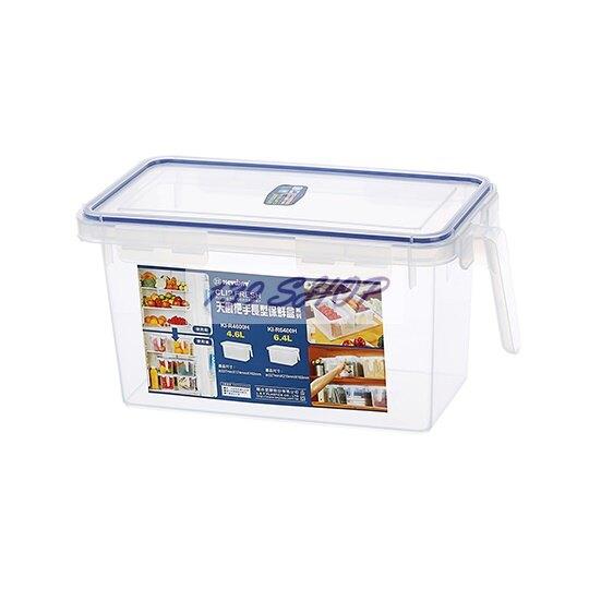 KI-R4600H 天廚把手長型保鮮盒 / 蔬菜 水果 便當 沙拉 肉品 冷藏 廚房 密封 小物收納【139百貨】