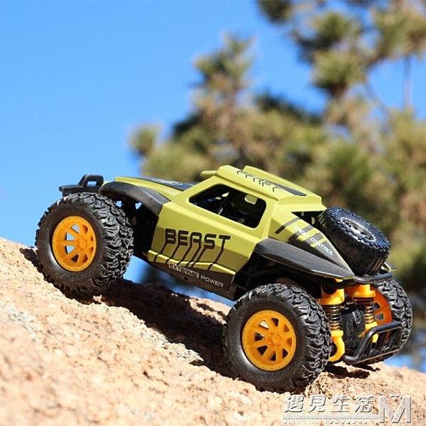 回力合金車模型仿真越野車慣性小汽車耐摔2玩具男孩3-6歲