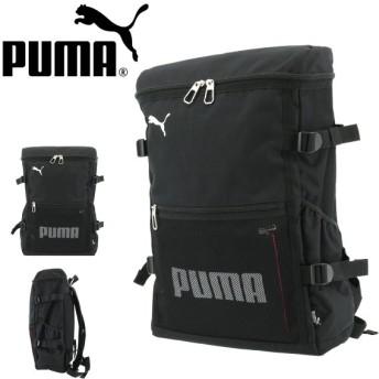 プーマ リュック スクールバッグ 29L A4 ハーベン メンズ レディースJ20083 PUMA | リュックサック バックパック 通学