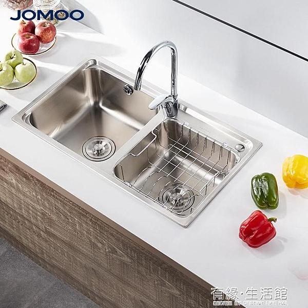 水槽雙槽廚房304不銹鋼洗菜盆水池水盆洗碗盆水槽龍頭套餐AQ 有緣生活館