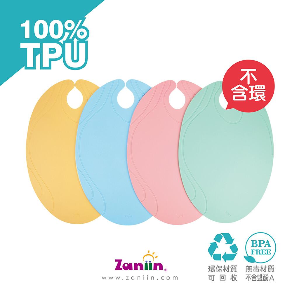 zaniin tpu 經典橢圓砧板-馬卡龍色系(不含 輔助環)-單片-四色可選