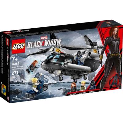樂高LEGO 超級英雄系列 - LT76162 黑寡婦 直昇機追逐