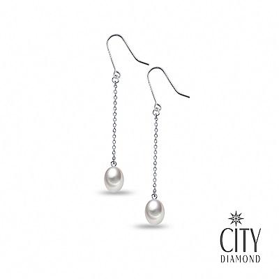 City Diamond引雅【手作設計系列】天然水滴珍珠長掛型耳環