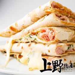 【上野物產】香濃酥脆乳酪燒餅(46g土5%/片) x30片