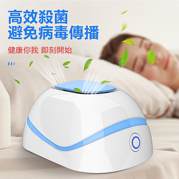 現貨-消毒機臥室內空氣凈化器USB充電空氣凈化器 雲朵