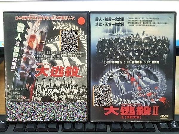 挖寶二手片-D81-正版DVD-日片【大逃殺1+2/系列2部合售】-(直購價)