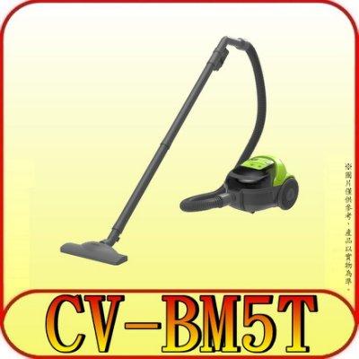 《三禾影》HITACHI 日立 CV-BM5T 350W 免紙袋吸塵器【另有CVCK4T】