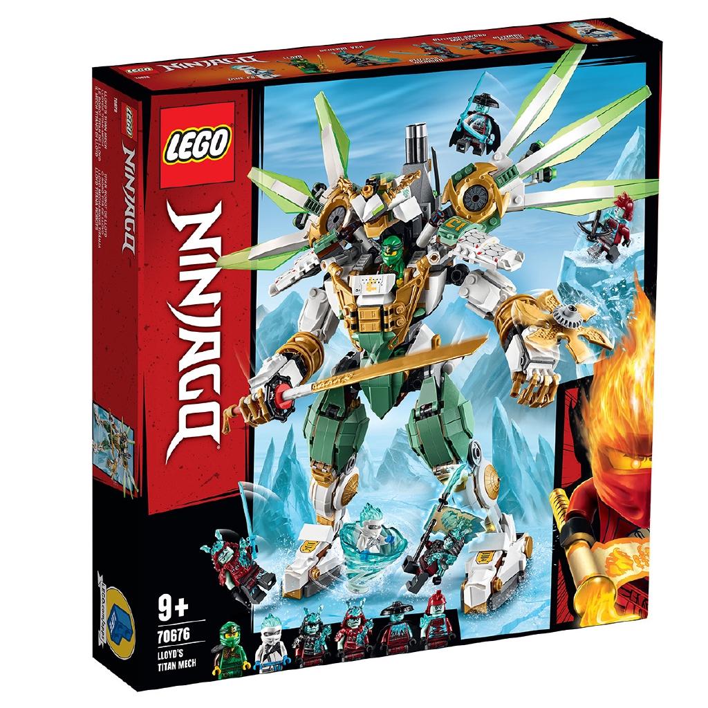 樂高 LEGO 旋風忍者系列  LT70676 勞埃德的鈦機械人