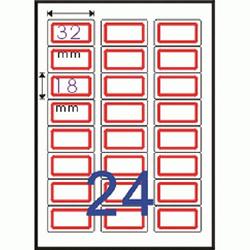 Herwood 鶴屋牌 NO.4017 A4 雷射噴墨影印自黏標籤貼紙/電腦標籤 紅框 18x32mm 15大張入