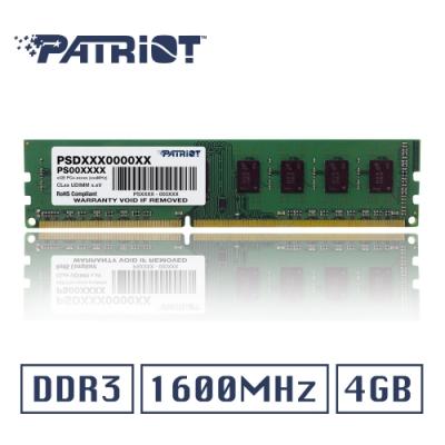 (6/20前再送3%超贈點)Patriot美商博帝 DDR3 1600 4GB 桌上型記憶體(標準型)