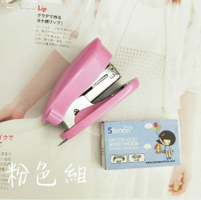 《大信百貨》YB127 迷你型釘書機套裝 釘書機 軟妹套裝 文具 事務用品 可愛文具