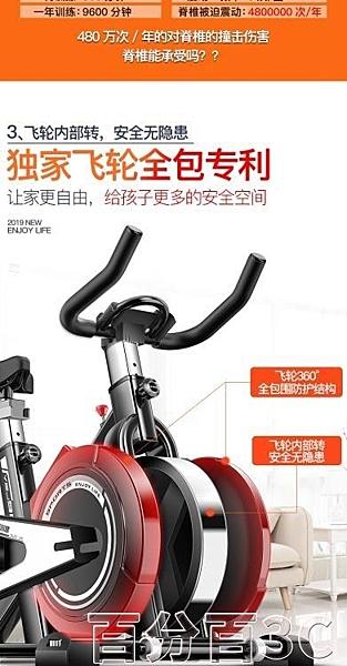 動感單車 英爾健動感單車家用室內鍛煉健身車健身房器材腳踏運動自行車 WJ百分百