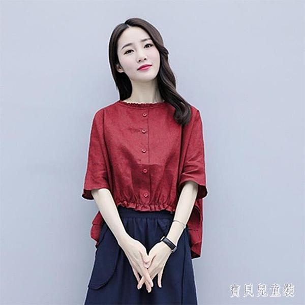 棉麻上衣超火cec短袖女2020夏新款韓版寬鬆顯瘦t恤百搭遮肚子襯衣